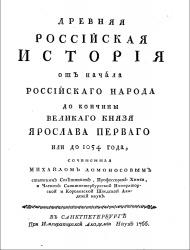 Учебник Истории 9 Класс
